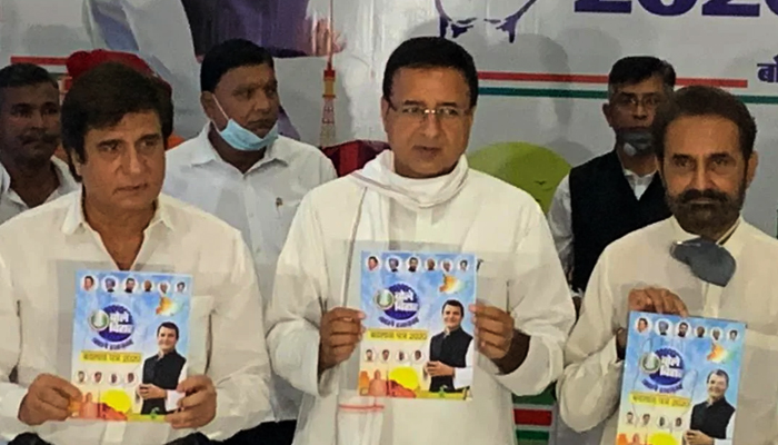Congress manifesto promises 10L jobs, farm loan waiver, Rs 1,500 unemployment allowance
