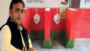 SP objection on toilet tiles in Railways Hospital similar to its Party flag