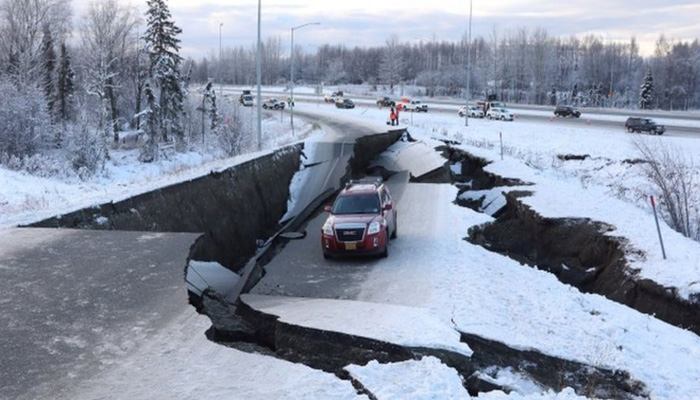 Tsunami waves generated by magnitude 7.5 earthquake near Alaska