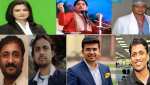 Meet 7 Youth Icons of nation: Know the struggle stories of them