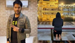 Kapil Sharma seeks blessings at Golden Temple; shares beautiful PHOTO