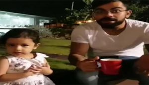 Dad-to-be Virat Kohli's cutest moment with Ziva Singh Dhoni will melt your hearts