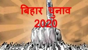 Bihar Election 2020: Who will be the Bigg Boss of Bihar? Counting of votes underway