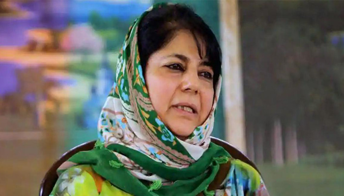 BJP wants to ban my party, they call us terrorists: Mehbooba Mufti