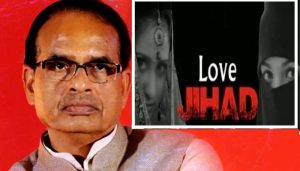 MP Cabinet approves draft of 'love jihad' bill; Up to 10 years of jail for forced conversions