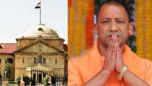 Relief to Yogi Govt; Allahabad HC announces its decision on Love Jihad Ordinance