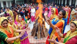 Happy Lohri 2021: Date, Shubh Muhurat and Significance of the festival