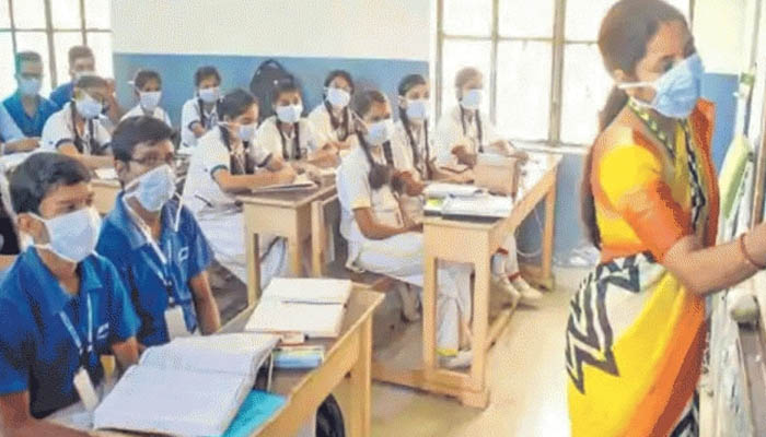 School Reopening in 10 States including Haryana-Punjab from Feb 1