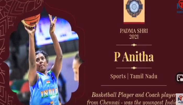 Know about Padma Shri Anitha P; She has won 30 medals in National BASKETBALL