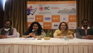 Jaipuria Institute of Management to organize 15th IIC conference on 26, 27th Feb