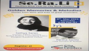 Film Music, that binds together, Join Webinar on Golden Memories and Melodies