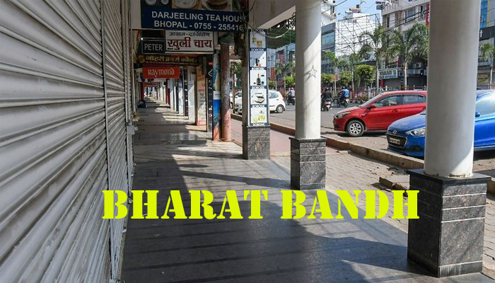 Bharat Bandh LIVE: Trade Unions call for nationwide stike against GST