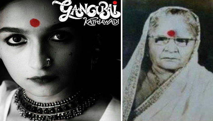Who was Gangubai Kathiawadi ? Know Everything about Mafia Queen