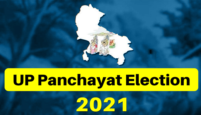 UP Panchayat Polls begin on April 15, heres all about you need to know