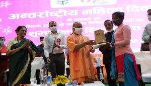 Women's Day: CM Yogi inaugurates second phase of 'Mission Shakti'