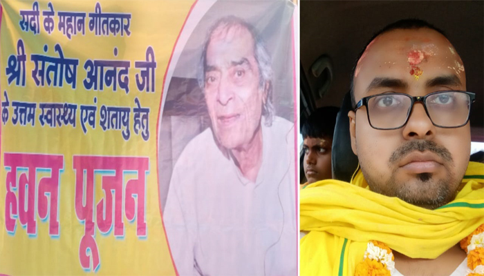 RK Srivastava performs puja for healthy life of the great lyricist Santosh Anand