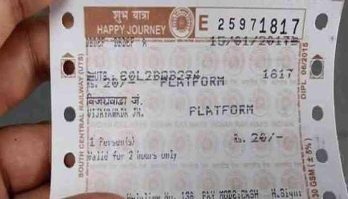 Hike in Platform Ticket Rates; Here's everything you need to Know