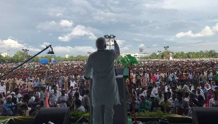 RJD rally sparks buzz on social media with its photoshoped images