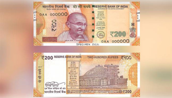 Reserve Bank of India to issue Rs 200 notes on Friday