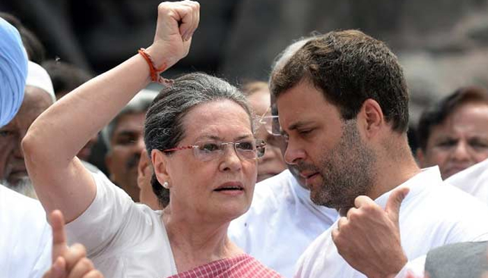 Sonia, Rahul hail Supreme Courts Right to Privacy decision