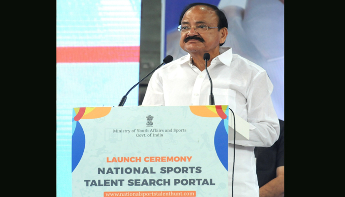 Vice-President launches sports talent search portal