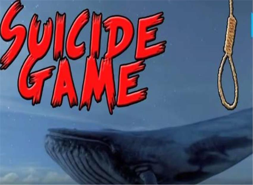 Panchkula teenager commits suicide, Blue Whale suspected