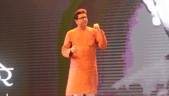 Dawood in setting with govt to return to India: Raj Thackeray