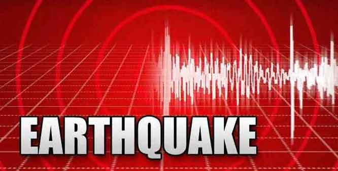 6.1 magnitude earthquake jolts Japan; no casualties reported