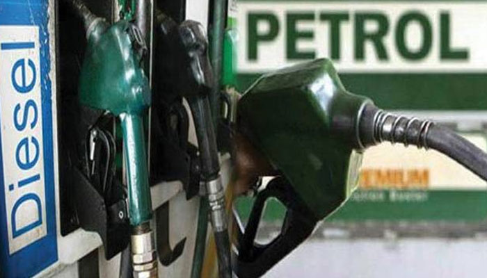 Petrol Diesel Price Today: Check Fuel Rates in your City!