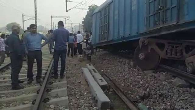 Three coaches of goods train derail in Mathura, no casualties