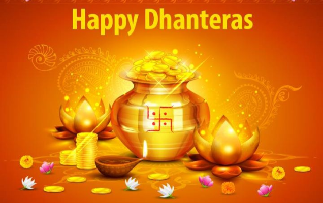 Dhanteras 2017 pooja muhurta timings and its significance