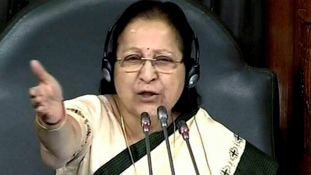 LS Speaker heads delegation to 63rd Commonwealth Parliamentary meet