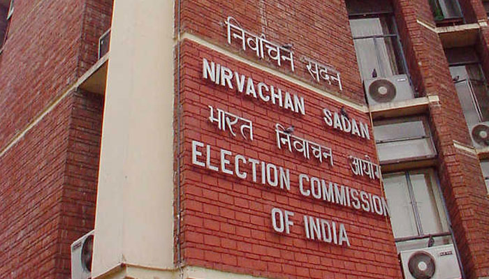 2017: Year when ECs integrity came under scanner not once, but twice