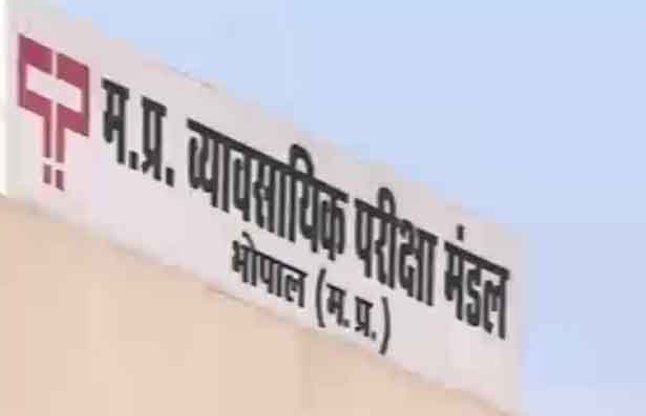 Vyapam scam: CBI chargesheet names 592 in 2012 PMT test case