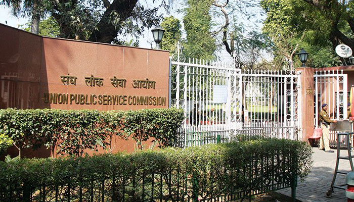 Change in UPSC upper age limit unlikely by 2018 examinations