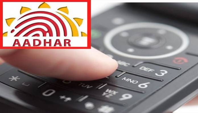 Centre makes Aadhaar-Mobile Number linking must by February 6