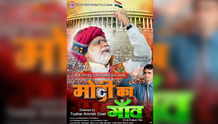 Modi Ka Gaon cleared for release after eight months