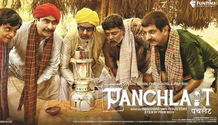 Panchlait: Prem Modi directed film to release with U certificate