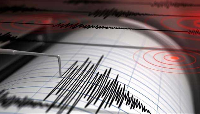 Nine quakes hit Andaman & Nicobar Islands in a span of two hours