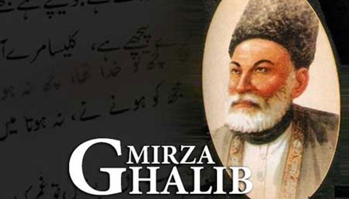 Birth anniversary special: Ghalib; poet of a generation, for the generations