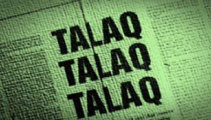 Supreme Court moved challenging triple talaq ordinance