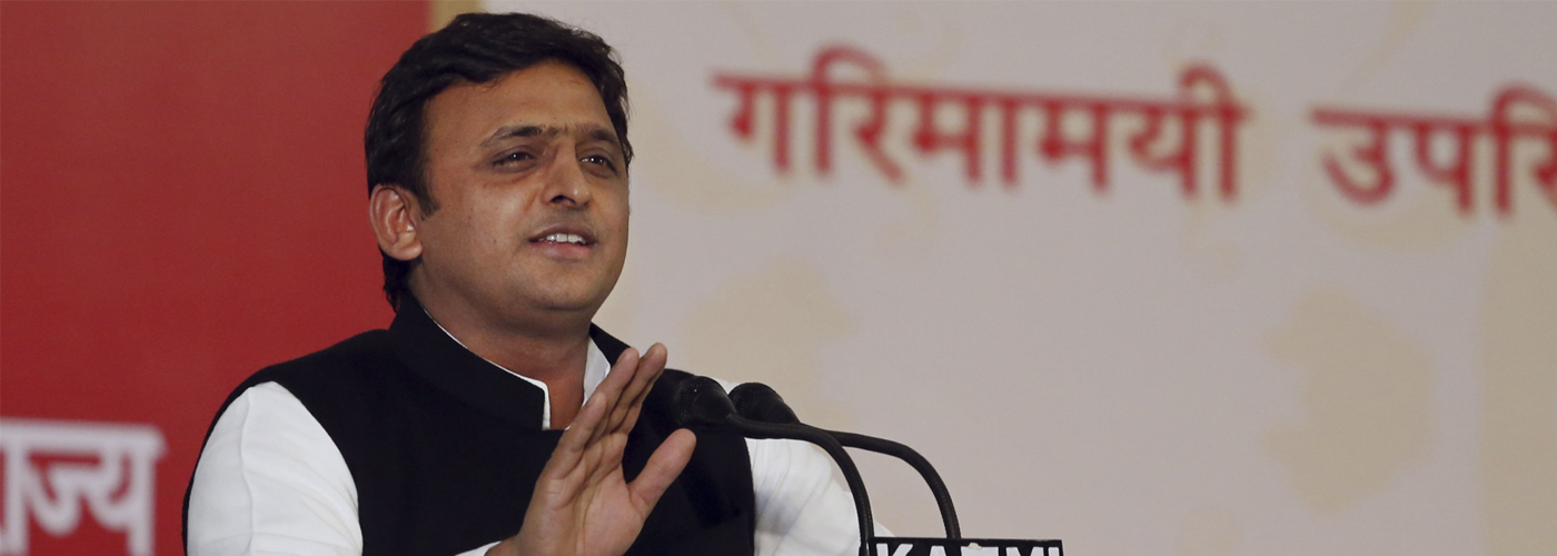 People have given BJP a befitting reply in UP by-polls : Akhilesh