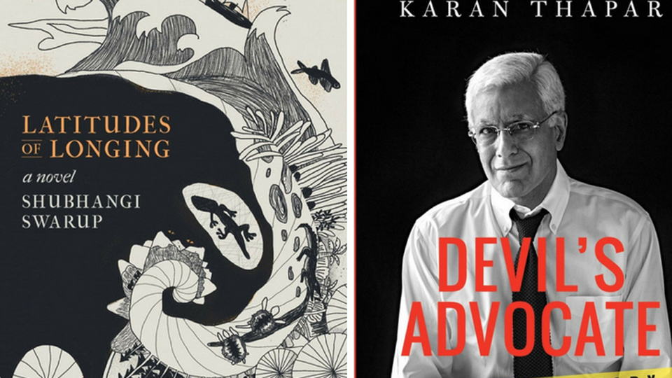 Best books to read during summers!