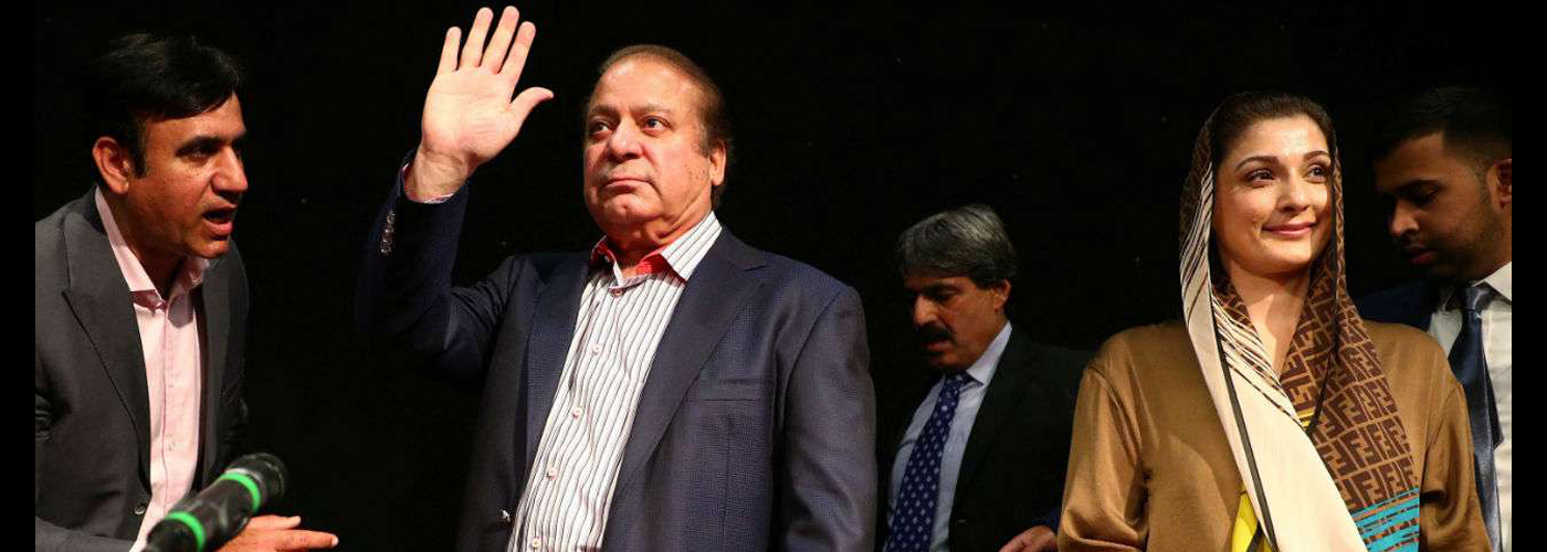 Nawaz Sharif lodged in Adiala Jail, daughter shifted to guest house