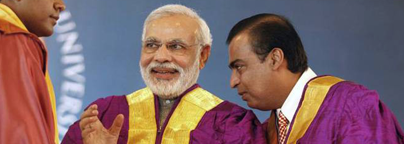 Everything in Jio Institute virtual; status of Eminence real