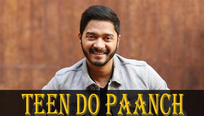 Shreyas Talpade will be seen in a very different way this time   Check