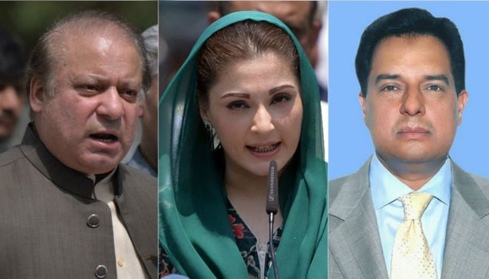 Sharif family to stay in jail till election, court adjourns appeals