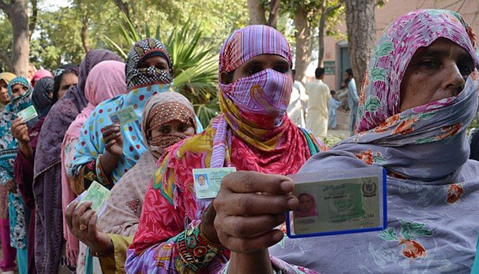 Pakistani Women Vote First Time in 70 years