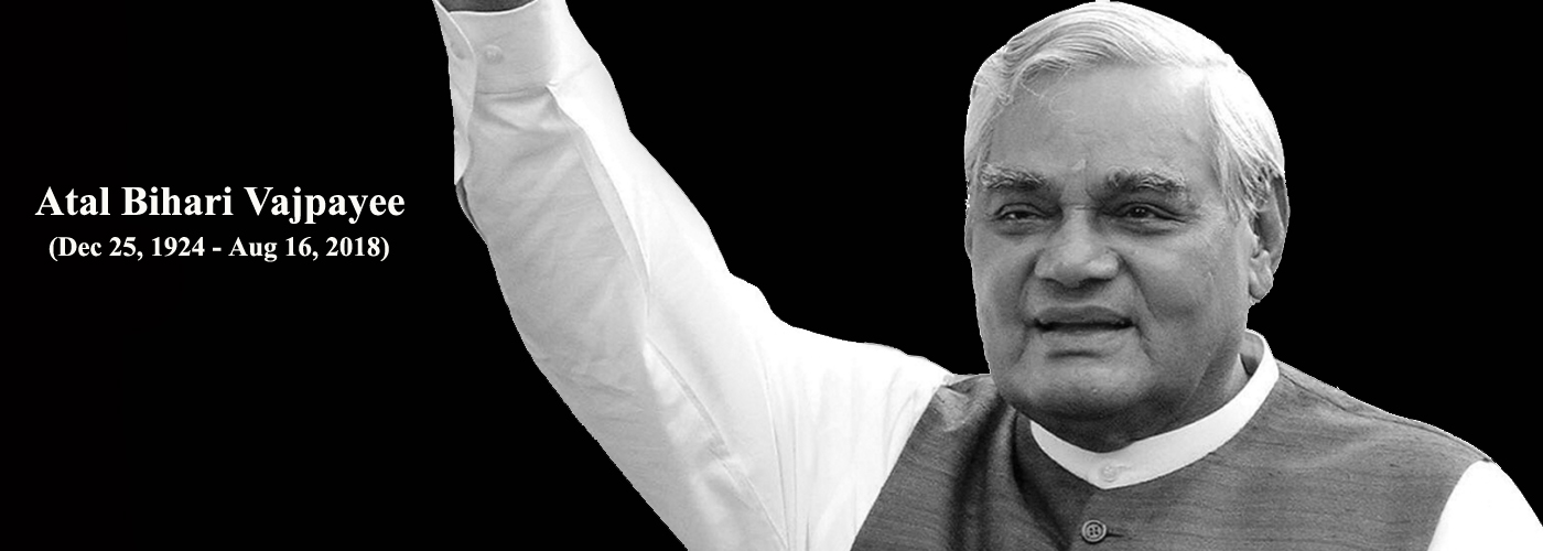 UP ministers to escort Vajpayees ashes for immersion in 16 rivers