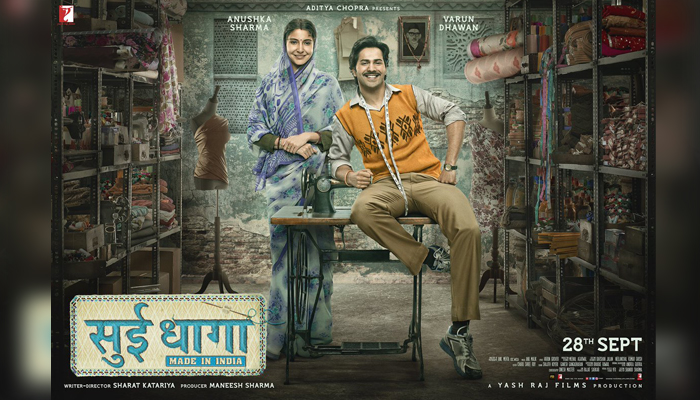 Official poster of Sui Dhaaga released, Check here!